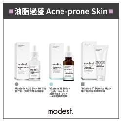 Modest. Acne-prone Skin Set 油脂過盛套裝