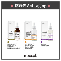 Modest. Anti-aging Set 抗衰老套裝