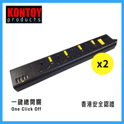 KONTOY Surge Protection Power Strip with 4 Outlets & 4 USB Charger Black Color (6')  x2