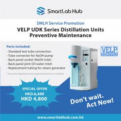 Velp Service Promotion